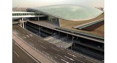 Международный аэропорт Шоуду, энергосберегающее фасад, полиамид профиль, термический барьер стойки,