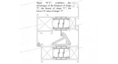 Уф 2 . 0 K / м2К, тепловые разрывы, Решения для алюминиевых оконных рамы