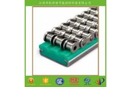 ТИП CT ТРИПЛЕКС Направляющая цепи, PA66 роликовые цепи направляющая, роликовые цепи направляющая, направляющая цепи, цепь роликовых направляющих