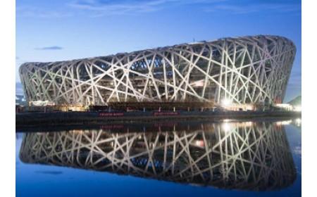 Пекин Птичье гнездо