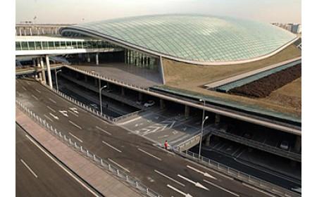 Столичный международный аэропорт
